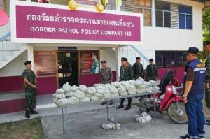 ฉก.จงอางศึก รวบชาวพม่าขนกระท่อมผงบดละเอียดช่วงเทศกาลสงกรานต์