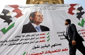 งานถนัด!รัฐสภาอียิปต์เห็นชอบแก้รธน. เปิดทางประธานาธิบดีเสวยอำนาจจนถึงปี2030
