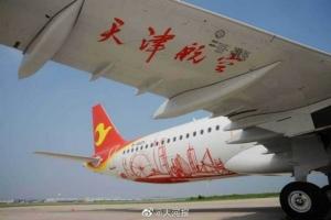 """หญิงจีนถูกจำคุก 10 วัน เหตุ """"โยนเหรียญโชคดี"""" เข้าไปในเครื่องยนต์ของเครื่องบิน"""