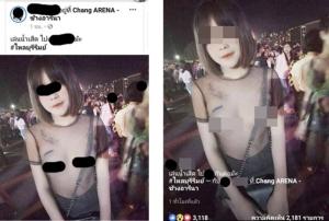 รู้ตัวแล้ว! สาวเปลือยอกเที่ยวสงกรานต์บุรีรัมย์ โพสต์เฟซบุ๊กโชว์ ที่แท้เป็นสาวประเภทสอง ตร.จ่อเรียก