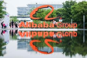 อาลีบาบากรุ๊ป อันดับหนึ่ง นายจ้างยอดเยี่ยมของจีน