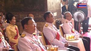 """""""ประยุทธ์"""" เป็นประธานฝ่ายฆราวาสพิธีเสกน้ำพระพุทธมนต์ ในการพระราชพิธีบรมราชาภิเษก"""
