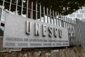 UNESCO ยก