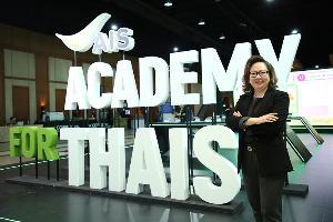 """'AIS Academy' เดินหน้าภารกิจ""""คิดเผื่อ"""" ยกระดับคุณภาพชีวิตสังคมไทย"""