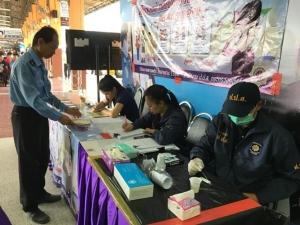 ป.ป.ส. เผยผลสุ่มตรวจปัสสาวะ พนักงานขับรถช่วงเทศกาลสงกรานต์ พบสารเสพติด 26 ราย จาก 2,500 ราย