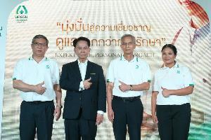 รพ.นครธน แตกแขนงคลุมทุกแพทย์เฉพาะทาง สยายปีกขยายตลาดกลุ่มCLMV-จีน