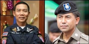 (ซ้าย) พล.ต.ท.สมพงษ์ ชิงดวง ผู้บัญชาการตำรวจตระเวนชายแดน (ผบช.ตชด.) (ขวา) พล.ต.ท.สุรเชษฐ์ หักพาล อดีต ผบช.สตม.