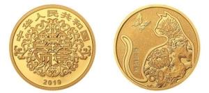 แบงค์ชาติจีนออกเหรียญที่ระลึกลวดลายสิริมงคล