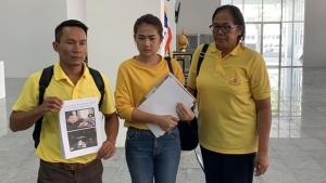 ครอบครัวนักมวยแชมป์สภามวยแห่งเอเชีย ร้องกองปราบสางคดีถูกจับเอี่ยวคดียาเสพติด