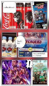 """""""Avengers : ENDGAME"""" ฟีเวอร์ สินค้าไทย-เทศร่วมกู้โลก โกยทะลุ 6 แสนล้านทุกตอนทั่วจักรวาล"""