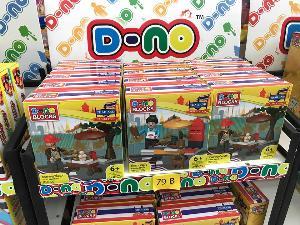 """D-no Blocks"" ตัวต่อแบบไทยขายในเซเว่นฯ ทูตสยามเมืองยิ้มสื่อผ่านของเล่น"