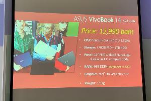 เอซุส ส่ง VivoBook 14 จับกลุ่มวัยรุ่น ในราคา 12,990 บาท