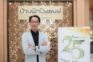 NCHจัดกิจกรรมใหญ่ฉลองครบรอบ25ปี ขอบคุณลูกค้า ภายใต้ชื่องาน NC 25th HAPPY LIFE PLUS