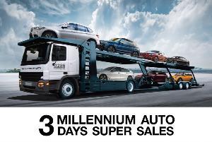 """มิลเลนเนียม หั่นราคาโต้ลมร้อน ใน 3 Days Super Sales"""""""