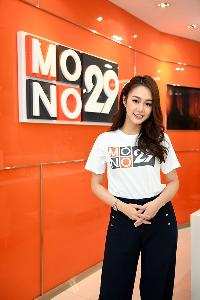"""ฉลอง 6 ปี """"ช่อง MONO29"""" จัดหนักสุดเซอร์ไพรส์!!! ในแคมเปญ """"MONO29 CELEBRATION แจกลั่นสนั่นจักรวาล"""""""