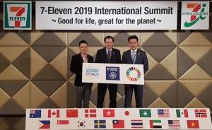 ซีพี ออลล์ ลงนามความร่วมมือกับเซเว่นฯ 19 ประเทศทั่วโลก มุ่งสู่ความยั่งยืน