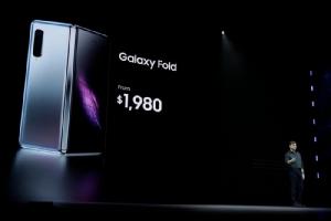 พับชั่วคราว Galaxy Fold