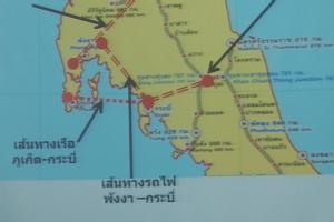 กมธ.คมนาคมดันกระบี่เป็นศูนย์โลจิสติกส์เชื่อมอ่าวไทย-อันดามัน