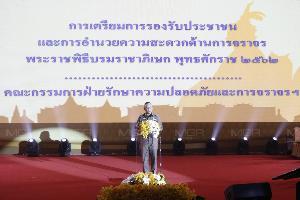 กต. เผยคนไทยในต่างประเทศกว่า 1.6 ล้านคน พร้อมถวายพระพรชัยมงคล พระราชพิธีบรมราชาภิเษก