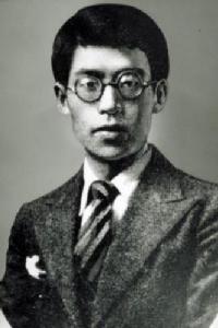 (上)  中島敦 Nakajima Atsushi
