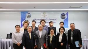 PDJ จัดประชุมสามัญผู้ถือหุ้นประจำปี 2561