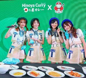"""4 สาว """"BNK48"""" โชว์ฝีมือทำ """"แกงกะหรี่"""" พร้อมเปิดตัว """"ฮิโนยะ เคอรี่"""" สาขาแรกในไทย"""