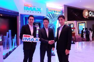 เรียลแอสเสทฯ เปิดตัวโรงภาพยนตร์ Real Asset IMAX @ Quartier CineArt