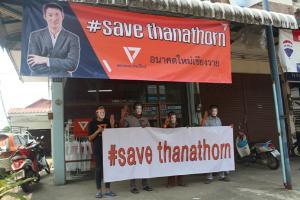 อดีตเสื้อแดงเครือข่าย อนค.ขยับรวมตัวชูป้าย #SaveThanathorn ลั่นพร้อมเคลื่อนไหวทุกรูปแบบ