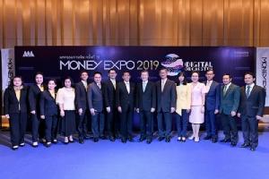 "MONEY EXPO จัดใหญ่ มหกรรมการเงิน ครั้งที่ 19 ภายใต้แนวคิด ""Digital Orchestra"""