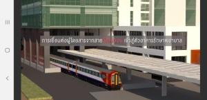 """สถานีรถไฟฟ้า """"ศิริราช"""" โมเดลแก้จราจร ออกแบบร่วมเชื่อมสายสีแดง-สีส้มเข้าโรงพยาบาล"""