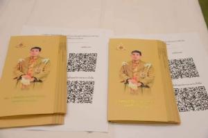 กทม.อบรมนร.-นศ.จิตอาสาให้ข้อมูลชาวต่างชาติงานพระราชพิธีบรมราชาภิเษก