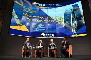 """TFEX ติดอาวุธไม่หยุดพัฒนาดัน """"Algo Trading"""" เครื่องมือซื้อขาย  เพิ่มโอกาสทำกำไรให้ผู้ลงทุน"""