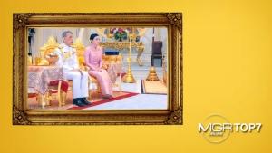 สถาปนา 'สมเด็จพระราชินีสุทิดา' (Top 7 ข่าวฮอตในรอบ 7 วัน)