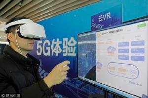 เซินเจิ้น เตรียมผุดสถานีเครือข่าย 5จี 7,000 ฐาน ในปีนี้