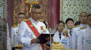พระบาทสมเด็จพระเจ้าอยู่หัว เสด็จฯ พระราชพิธีเฉลิมพระปรมาภิไธย พระนามาภิไธย และสถาปนาพระฐานันดรศักดิ์พระบรมวงศ์