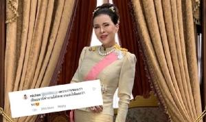 ดีต่อใจชาวไทยทั้งผอง รวมช็อตประทับใจ พระบรมวงศานุวงศ์ในงานพระราชพิธีบรมราชาภิเษก