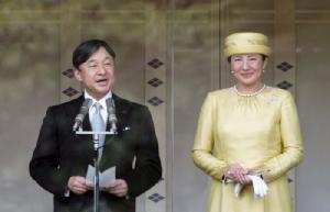 สมเด็จพระจักรพรรดิและสมเด็จพระจักรพรรดินีญี่ปุ่นองค์ปัจจุบัน (ภาพเอพี)