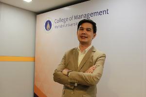 5 ธุรกิจรับเทรนด์ใหม่ตลาดบลูโอเชียน เจาะคนเหงาในไทยมากกว่า 26 ล้านคน