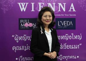 นางศิริวรรณ วิลาสศักดานนท์ กรรมการบริหารและผู้อำนวยการฝ่ายผลิตภัณฑ์เวียนนา บริษัท ไทยวาโก้ จำกัด (มหาชน)