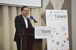 """กลุ่มทรูจัดประชุมเชิงปฏิบัติการ """"โครงการผู้นำด้านเทคโนโลยีเพื่อการศึกษา ICT Talent"""" รุ่นใหม่ เตรียมความพร้อมปฏิบัติภารกิจสนับสนุนโรงเรียนประชารัฐ"""