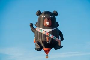 """ไปดูบอลลูนพี่หมี """"Oh Bear"""" โปรโมทท่องเที่ยวไต้หวันที่หาดใหญ่"""