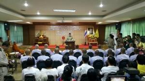 ราชทัณฑ์ ปล่อยนักโทษวันนี้อีก 670 คน คาดได้รับการอภัยโทษ 3-5 หมื่นคน