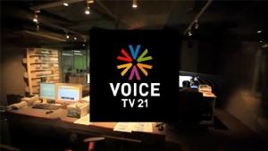"""จอเปลี่ยน! """"วอยซ์ทีวี"""" คืนใบอนุญาตทีวีดิจิทัล ผันตัวทำทีวีดาวเทียมพ่วงออนไลน์"""