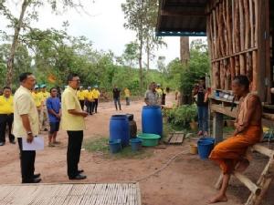 ได้ไง!หมู่บ้านในอำเภอเมืองไม่มีไฟฟ้าใช้-ขาดน้ำ ร้องทุกข์ถึงพ่อเมืองมุกดาหารช่วยด่วน