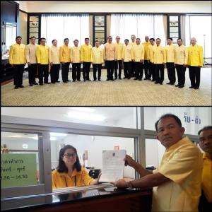 (บน) พล.อ.ประยุทธ์ จันทร์โอชา นายกรัฐมนตรี และรัฐมนตรีบางส่วน ถ่ายรูปร่วมกับ 15 รัฐมนตรีที่ลาออก (ล่าง) นายศรีสุวรรณ จรรยา เลขาธิการสมาคมองค์การพิทักษ์รัฐธรรมนูญไทย ยื่นเอกสารให้ กกต.เพิ่มเติมหลังพบ