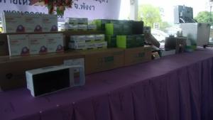 สภาอุตสาหกรรมแห่งประเทศไทย-คณะหลักสูตร Brain รุ่นที่ 3 มอบเงิน เครื่องมือแพทย์ถวายเป็นพระราชกุศล