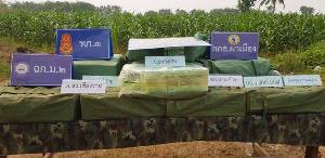พม่ายึดเคตามีนได้เพิ่ม 3 เป้ คาดของคาราวานยานรกถูกทหารไทยวิสามัญ 4 ศพ