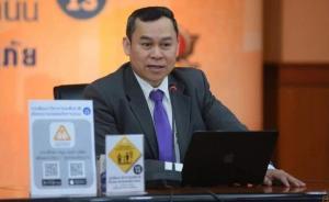 ผอ.ซูเปอร์โพลไทยโกอินเตอร์ นั่งที่ปรึกษามหาลัยดังมาเลเซีย