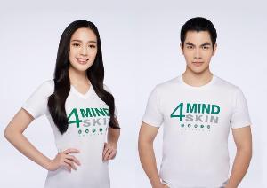 ผิวยิ้มได้ 4MINDSKIN เครื่องสำอางแบรนด์คนไทย ตอบโจทย์ดูแลผิว ไลฟ์สไตล์คนรุ่นใหม่