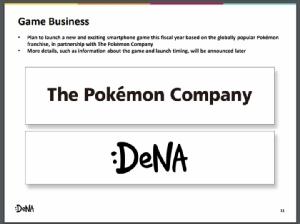 """""""โปเกมอน"""" จับมือบริษัท DeNA ทำเกมใหม่ลงสมาร์ตโฟน"""